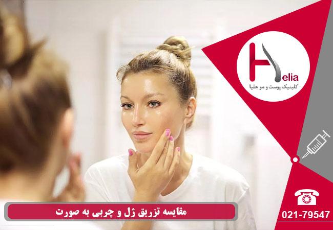 تصویر از تزریق چربی یا تزریق ژل به صورت کدام بهتر است؟